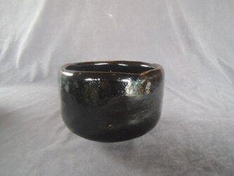 抹茶碗 [艶黒楽茶碗] 陶゛夢 楽の画像