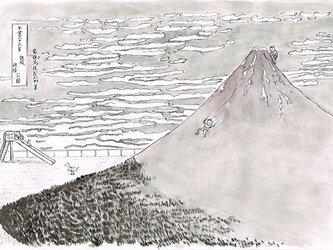 赤富士公園の画像