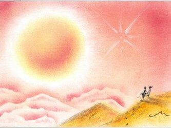 【ご予約品】『情熱』『やすらぎの夜』(パステル原画)の画像