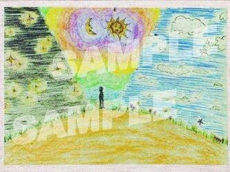 木のポストカード『ケンカ2』の画像