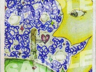 木のポストカード『しんゆう』の画像