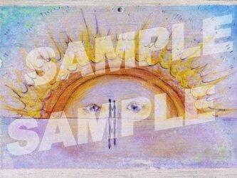 木のポストカード『変わった朝日』の画像