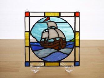 ステンドグラス ミニパネル 帆船 15cmの画像
