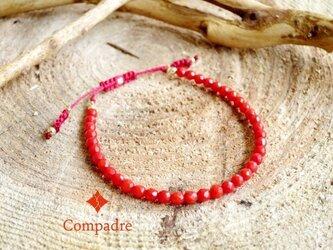(再々)赤珊瑚 ブレスレットの画像