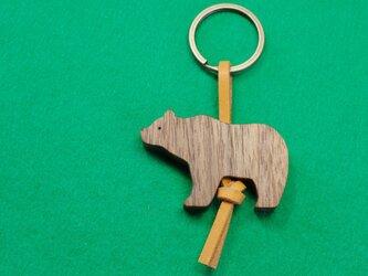 ツキノワグマ / 熊 木のキーリングの画像