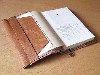 ブックカバー(文庫サイズ)の画像