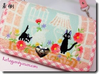 母子手帳も入る両開き長財布の型紙の画像