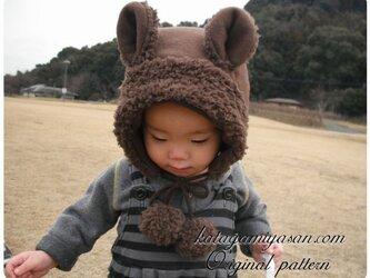 baby 耳付き あったか帽子の型紙の画像