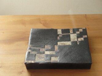 黒釉九寸台皿(puzzle)の画像