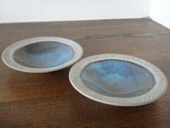 リム小皿 (CBHB)の画像
