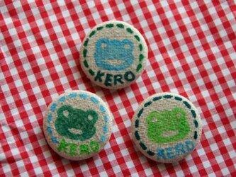 けろちゃん三色缶バッチ(3個入り)の画像
