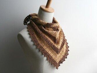 綿糸のトライアングルストールの画像