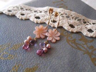 ◆K14gf、ピンクシェル、ピンクトルマリン、アメジスト、桜、Pの画像