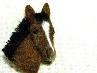 """子馬のブローチ """"トレードマークは流星""""の画像"""