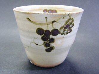 粉引焼酎杯(ぶどう)の画像