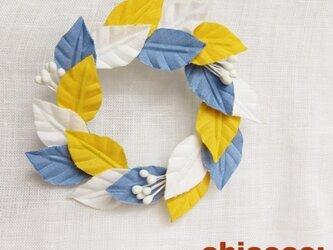 木の葉の輪 ブルー×イエロー×ホワイトの画像