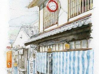 大崎下島御手洗の新光時計店の画像