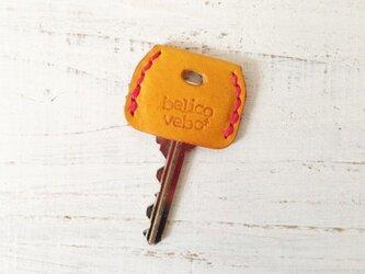 無機質な鍵をガーリーに★革のキーカバー(イエロー)の画像