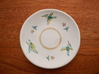 小鳥 ちいさいお皿の画像