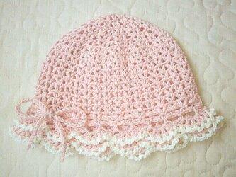 フリルのお帽子   ~ 46cm    ベビーピンクの画像