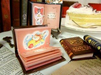 猫まめ本【Ⅱ】の画像