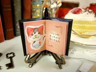 猫まめ本【Ⅰ】の画像