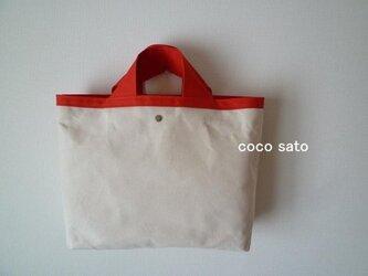 帆布の鞄Ⅱ 生成り×レッドの画像