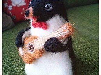 羊毛フェルト ウクレレぽろんアデリーペンギンの画像