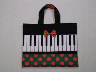 鍵盤なレッスンバッグの画像