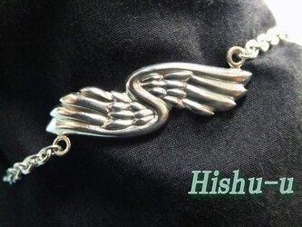 天使の羽 ブレスレッドの画像