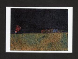 選べる2枚セットポストカード「海」の画像