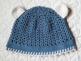 くまみみ付きお帽子   ~ 46cm    ブルーバニラの画像