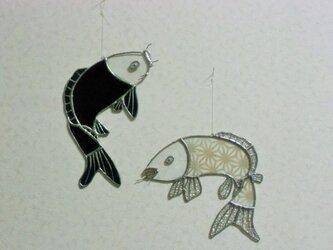 オーナメント*鯉の画像