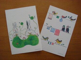 ポストカード(2)の画像