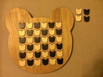 ☆受注製作☆木製クマ型リバーシ☆ミディアムウォルナットの画像