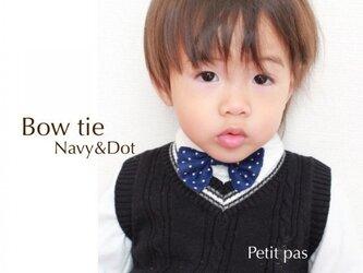 Baby & kids  蝶ネクタイ  ■バタフライ型■の画像