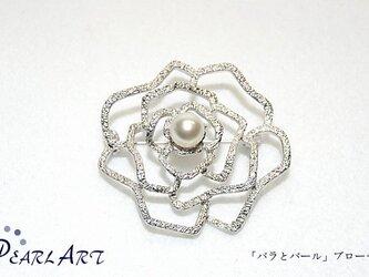 「バラとパール」ブローチの画像
