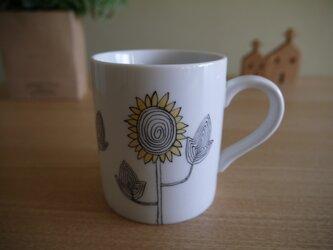 ひまわりのマグカップの画像