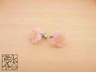 カフス 透明ピンクの小桜の画像