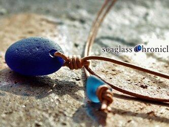 コバルトブルーシーグラスのペンダントの画像