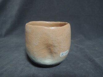 湯呑茶碗 赤楽窯変湯呑茶碗 「かすみ」 の画像