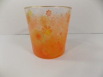 ロックグラス(夕焼け色のお花)の画像