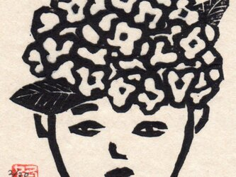 白黒木版画 紫陽花の画像