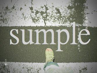 言葉*『一歩踏み出せば 全てが動き出す。』2枚組の画像