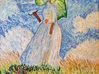 【展示品】刺繍絵画:モネの日傘をさす女の画像