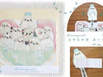 シマエナガの丼カードの画像