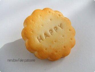 HAPPYクッキーブローチの画像
