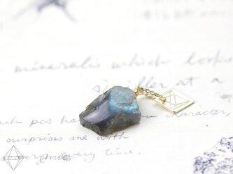 K18◆夜空に輝く星雲の様に ラブラドライト原石ペンダントの画像