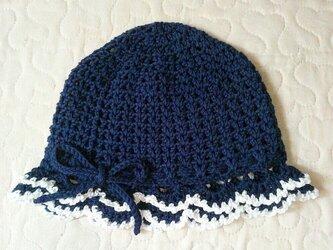 フリルのお帽子   ~ 46cm    紺の画像