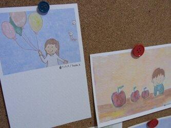 絵本のようなポストカード+ささやかなおまけ付きの画像